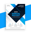 abstract blue annual report busienss brochure vector image vector image