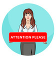 Attention please cartoon brunette girl in office