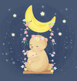 cute bear motherhood vector image
