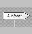 german road sign ausfahrt or exit directional vector image