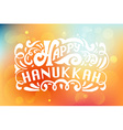 Happy Hanukkah logotype badge and icon typography vector image