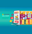 online food order and delivery concept vector image