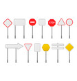 set blank traffic road signs vector image