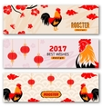 Collection Banners with Chinese New Year Roosters vector image