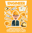 engineer architector and tools vector image vector image