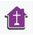 home icon design vector image