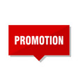promotion red tag vector image vector image