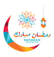 ramadan mubarak logo design vector image