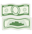 abstract paper money vector image vector image