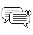 chat notification icon outline style vector image vector image