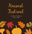 harvest festival invitation poster flat vector image vector image