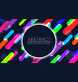 abstract background with colorful lines and vector image vector image