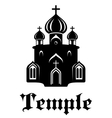 Christian temple or church vector image vector image