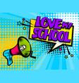 megaphone pop art love school