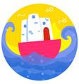 boat on the sea doodle vector image