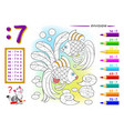 division number 7 math exercises for kids vector image vector image