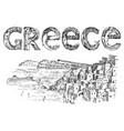 greek culture landscape mountains vector image