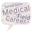 medical field careers text background wordcloud vector image vector image