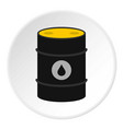 oil icon circle vector image