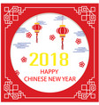 2018 happy chinese new year chinese lantern sky ba vector image