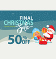 christmas sale off promo poster santa snow maiden vector image vector image