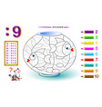 division number 9 math exercises for kids vector image vector image