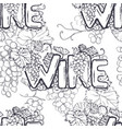 ink hand drawn wine lettering seamless pattern vector image vector image