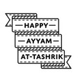 happy ayyam at-tashrik greeting emblem vector image vector image