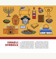 israeli symbols promo banner with cultural vector image vector image