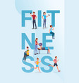 fitness vertical banner vector image vector image