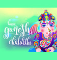happy ganesh chaturthi beautiful greeting card or vector image vector image