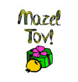 mazel tov inscription translation happiness vector image