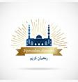 ramadan kareem greeting banner mosque vector image vector image