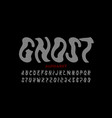 ghost style halloween font vector image