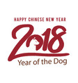 happy chinese new year 2018 year of the dog white vector image
