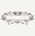 High Ornate Horizontal Frame vector image vector image