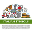 italian national symbols promotional poster with vector image vector image