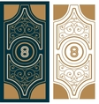 Vertical card Retro Style vector image vector image