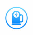 car charging station icon logo element vector image vector image