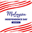 malaysia independence day typography poster vector image vector image