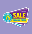 sale special offer - concept badge vector image vector image