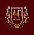 fortieth anniversary vintage logo symbol golden vector image