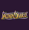 greeting card for indian diwali festival vector image vector image