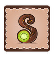 letter s candies vector image vector image