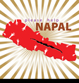 Please help and donate Napal vector image vector image