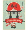 sushi menu with Itsukushima Shrine gate vector image