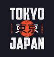 tokyo slogan japan vintage t-shirt design retro vector image vector image