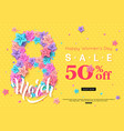 8 march sale banner design for online shopping vector image vector image