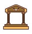 greek columns building kawaii cute cartoon vector image