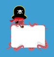 octopus pirate and blank sign poulpe buccaneer vector image vector image